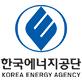 한국에너지공단