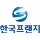 한국프랜지공업