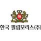 한국필립모리스