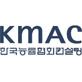 한국능률협회컨설팅