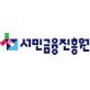 서민금융진흥원