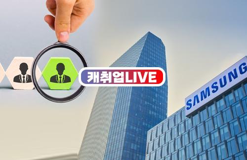현직 인사팀이 꼽은 삼성 4급 합격에 가장 중요한 한 가지는?